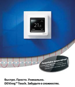 Пособие DEVI 2017г.
