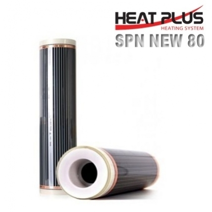 Heat Plus SPN NEW 80 см.